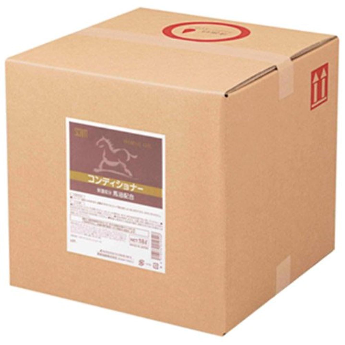 禁止するおとこから熊野油脂 業務用 SCRITT(スクリット) 馬油コンディショナー 18L