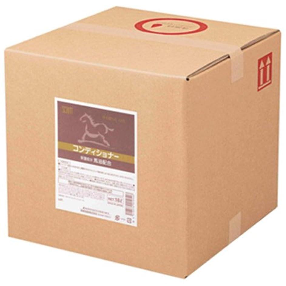 麻痺させる動物きしむ熊野油脂 業務用 SCRITT(スクリット) 馬油コンディショナー 18L