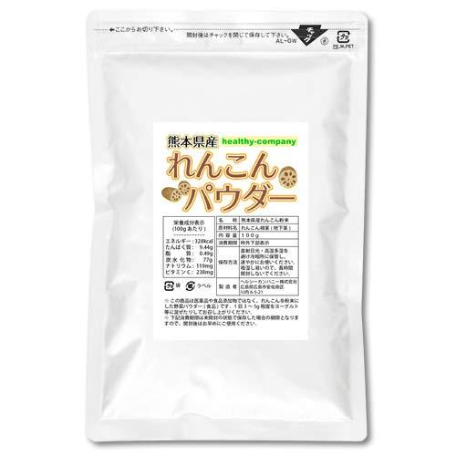 熊本県産 れんこんパウダー100g 蓮根 レンコン 粉末 国産 無添加 殺菌工程