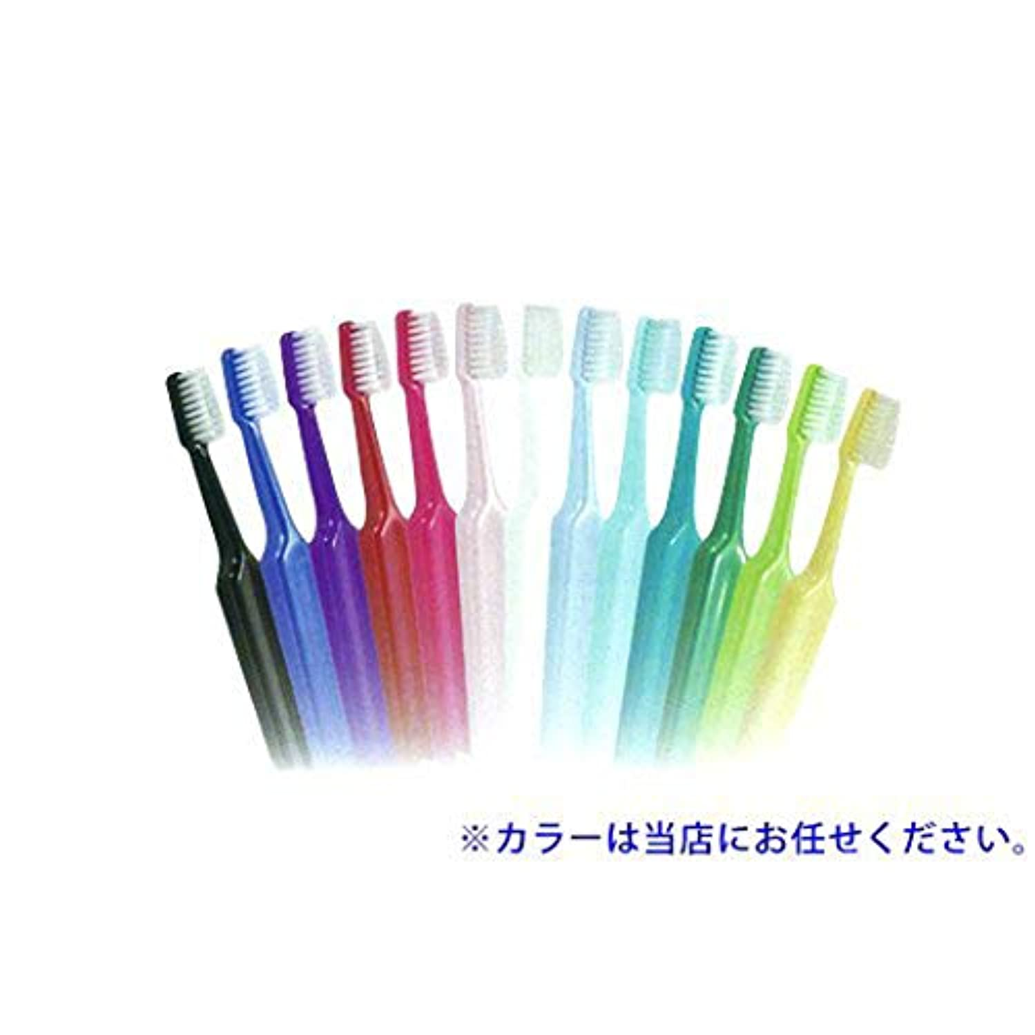 尋ねるまだ自動的にクロスフィールド TePe テペ セレクミニ 歯ブラシ 3本 (エクストラソフト)