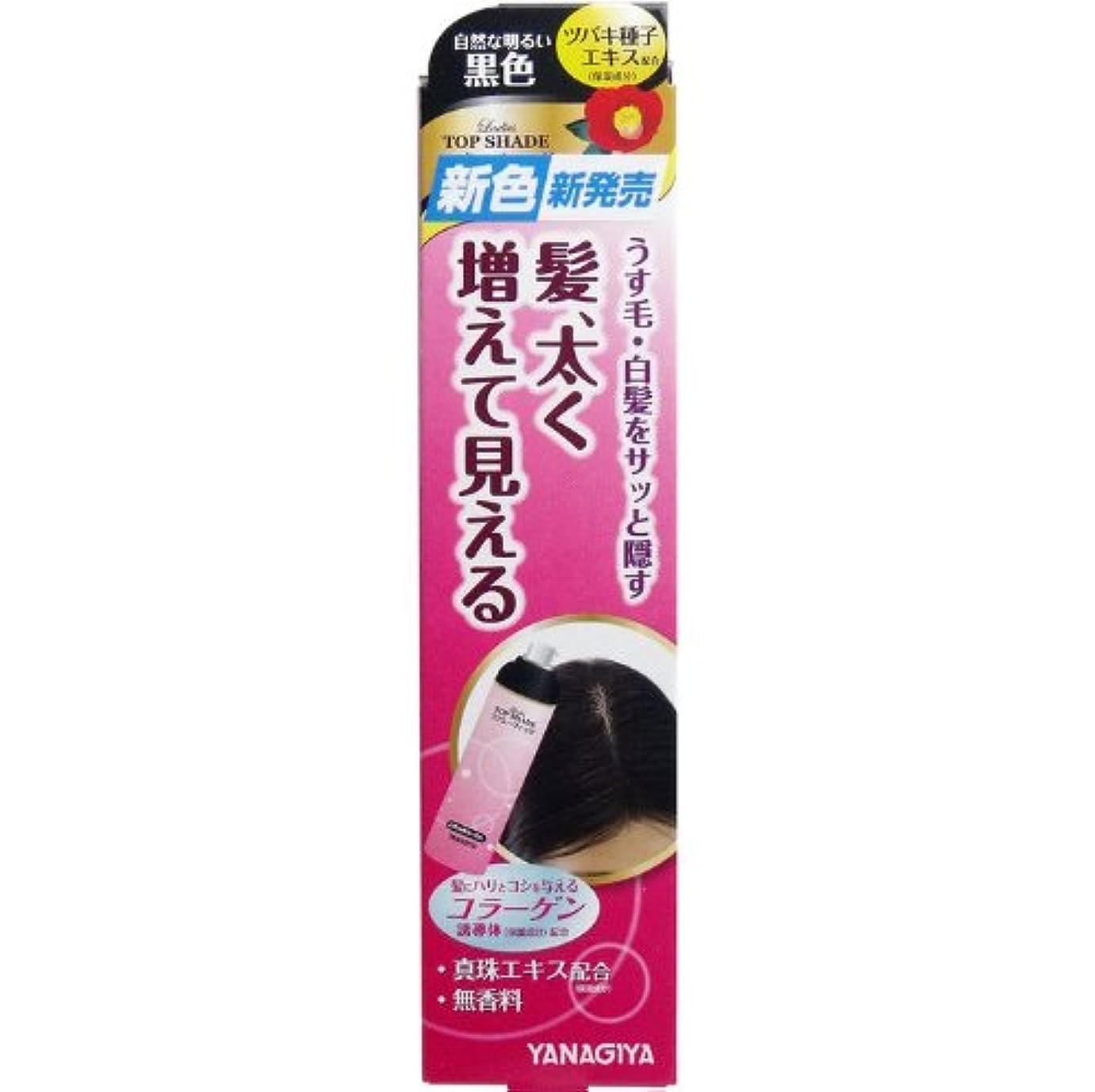 エンコミウム選択する栄養レディーストップシェード スプレーウィッグ 自然な明るい黒色 100g「2点セット」