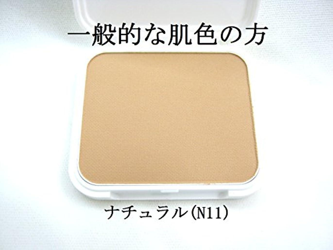 コンデンサー大騒ぎ抑圧IR アイリベール化粧品 パウダリーファンデーション リフィル 13g (N11)