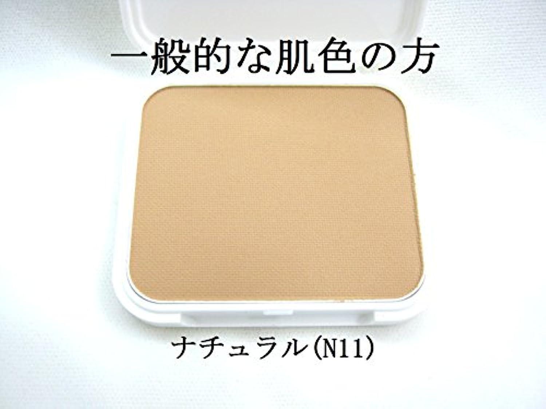 IR アイリベール化粧品 パウダリーファンデーション リフィル 13g (N11)