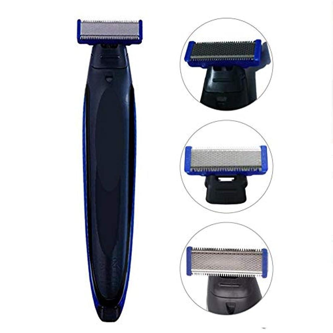 ヒゲトリマー 多機能 電気シェーバー 3つカッターヘッド 男性 回転可能 USB充電 家庭用?業務用