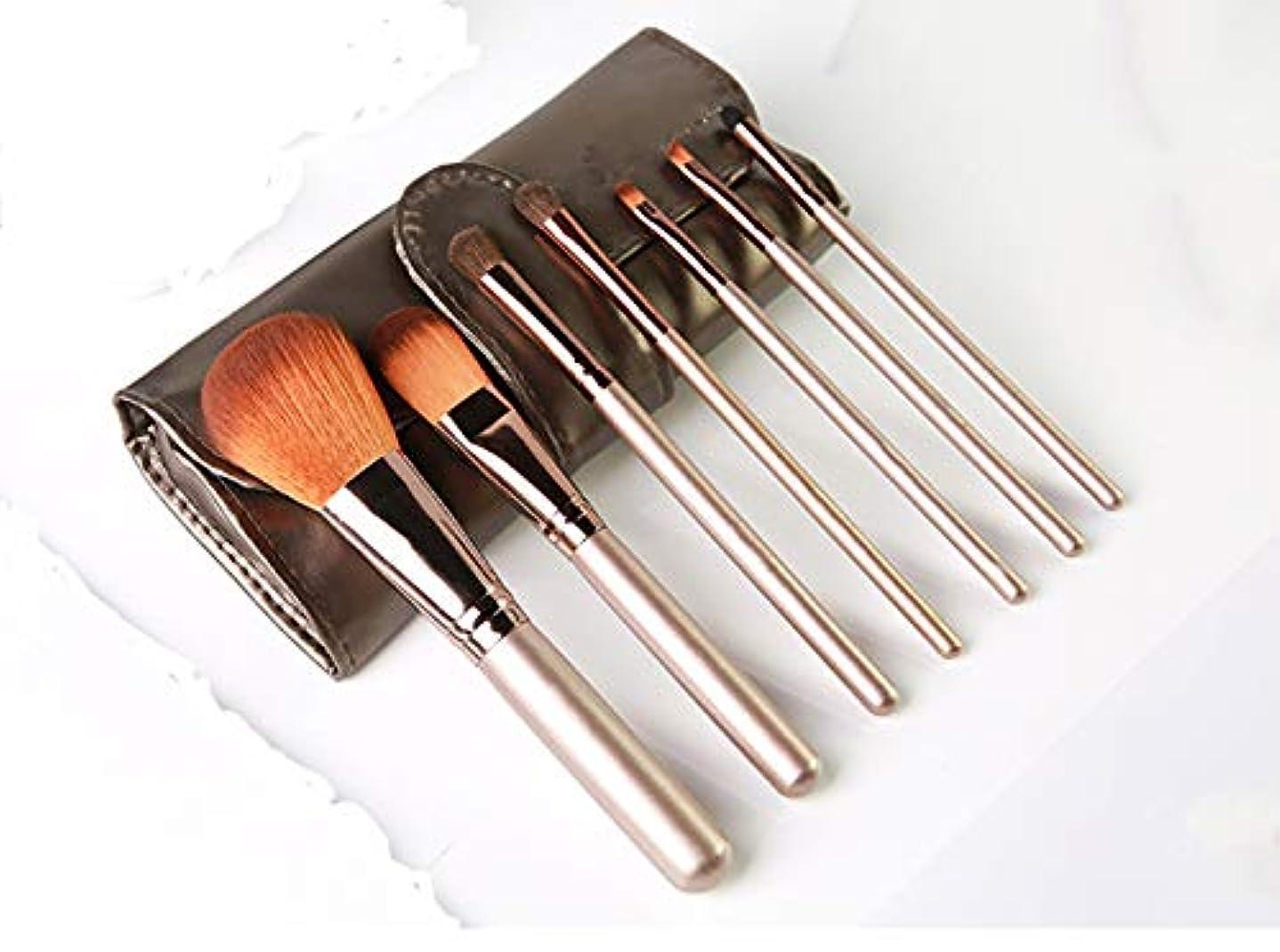 設計図避けるピザNORIDA メイクブラシ 化粧ブラシ 化粧筆 メイクブラシ7本セット 馬毛&高級纤维毛を使用 レザー化粧ポーチ付き