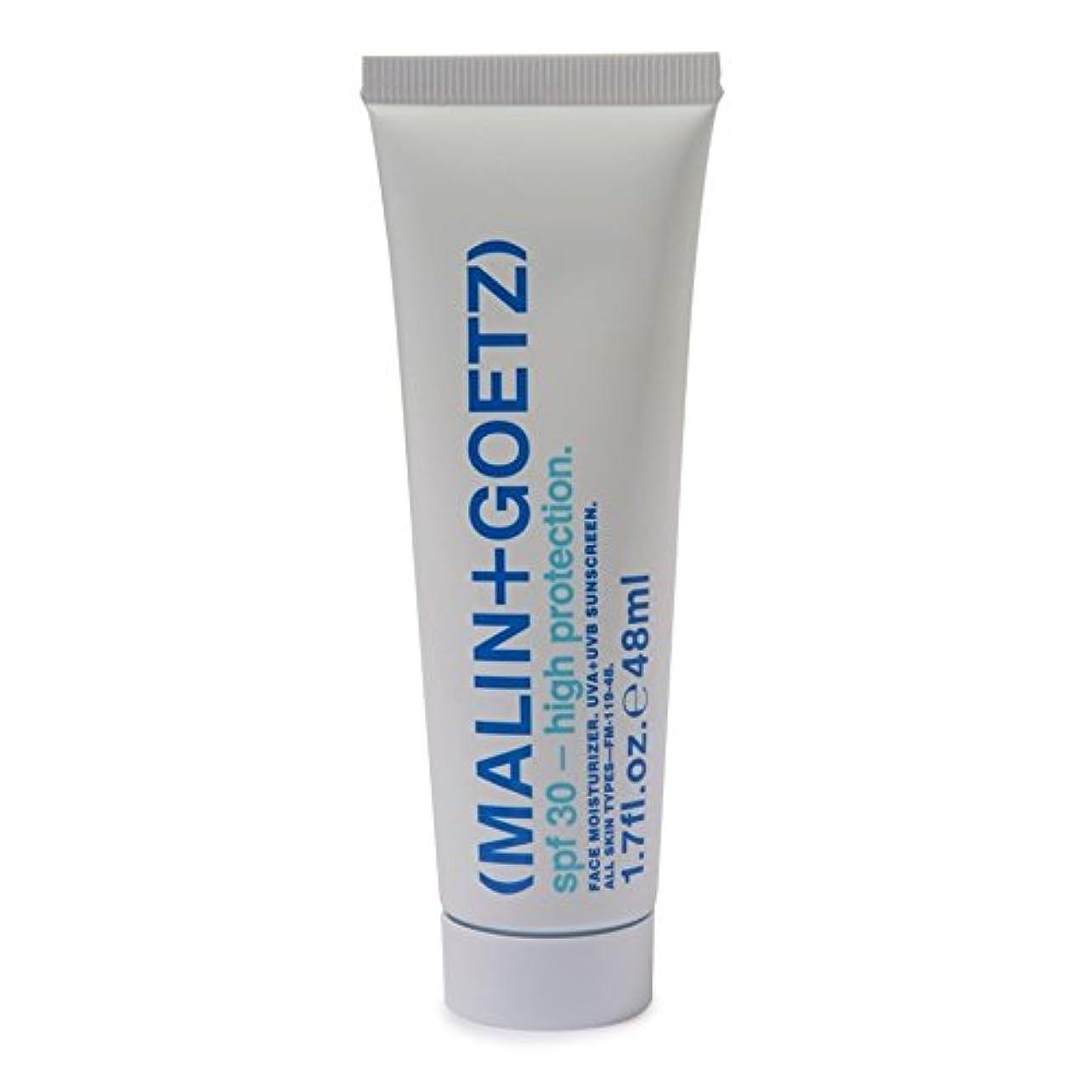 ホラー代表して慎重にマリン+ゲッツ顔の保湿剤の 30 48ミリリットル x4 - MALIN+GOETZ Face Moisturiser SPF 30 48ml (Pack of 4) [並行輸入品]