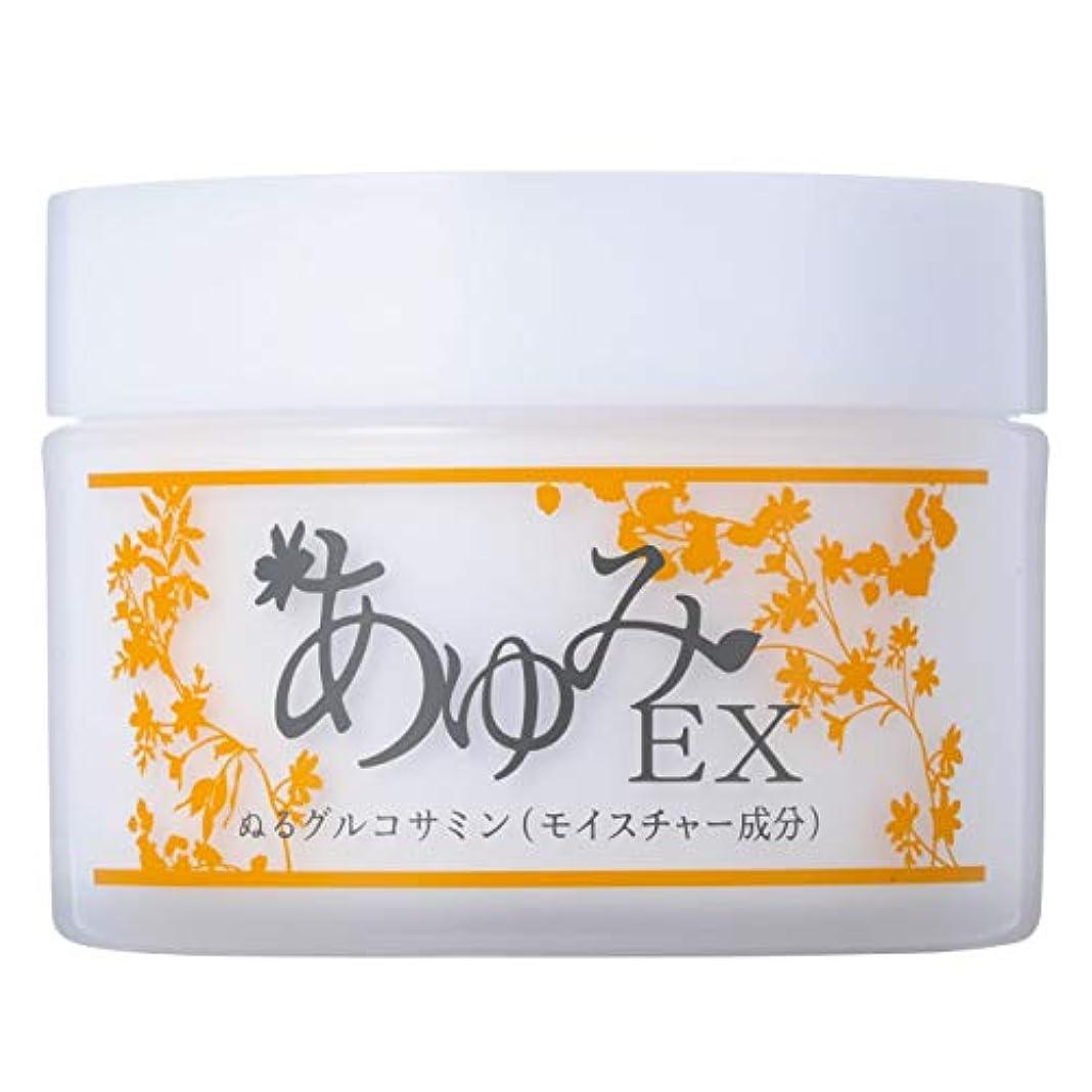 できれば熱心膨らませる【塗るグルコサミン】あゆみEX100g 1個 ヒアルロン酸コンドロイチン配合 (約1ヶ月分)