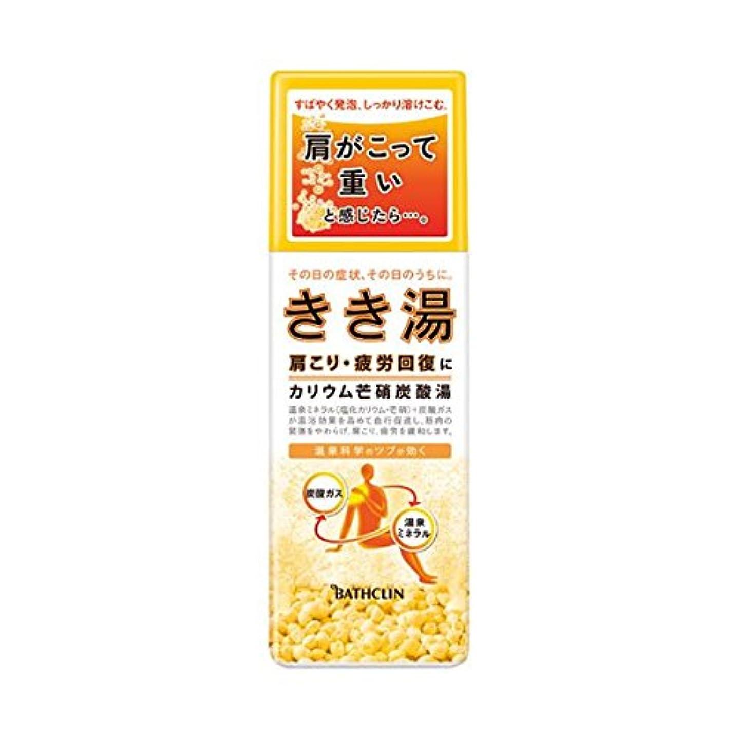 蜜対応残高きき湯 カリウム芒硝炭酸湯 × 10個セット