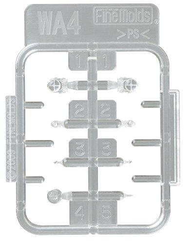 大和 武蔵用 探照灯セット (1/700 プラスチックモデルキット WA4)