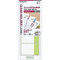 (まとめ買い)コクヨ ラベル クリヤーホルダー用 KaTaSu ふせんタイプ S 緑 タ-CH11G 【×10】
