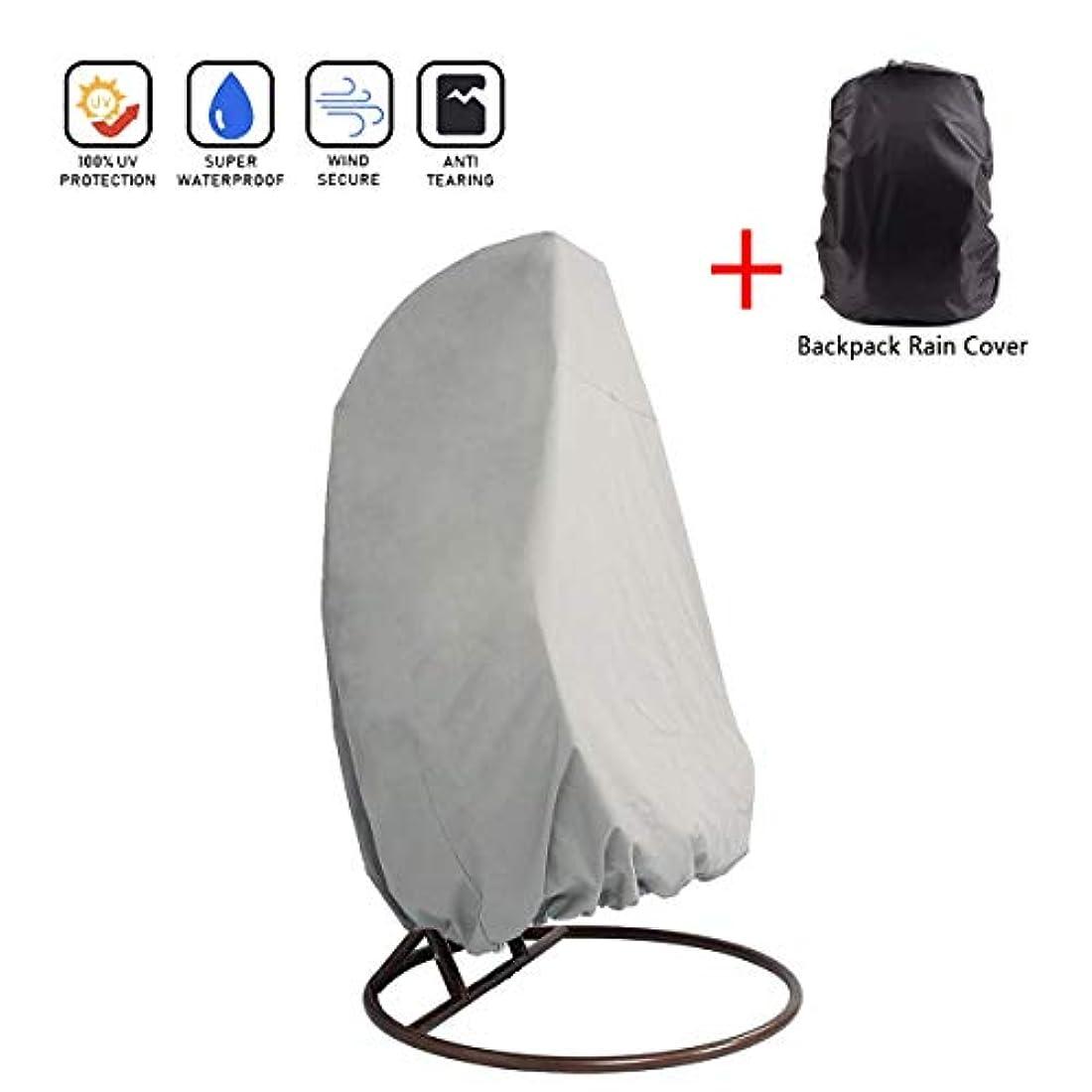 運動正統派手つかずの掛かる椅子カバー、頑丈な単一の振動卵の椅子/ポッドチェア屋外のテラスの掛かる椅子カバー防水(バックパックの雨カバーを含んでいて),Zipper,203x232cm