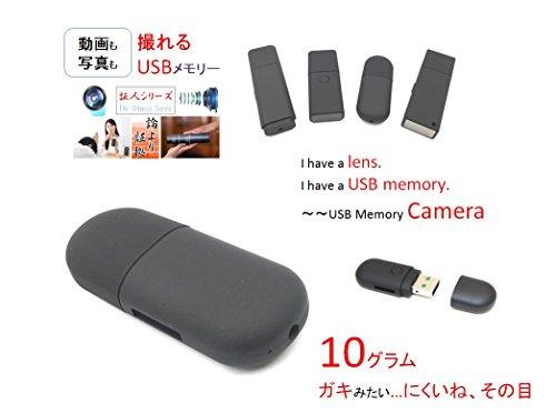 newstar 小型カメラ 証人シリーズ マイクロサイズ 高...