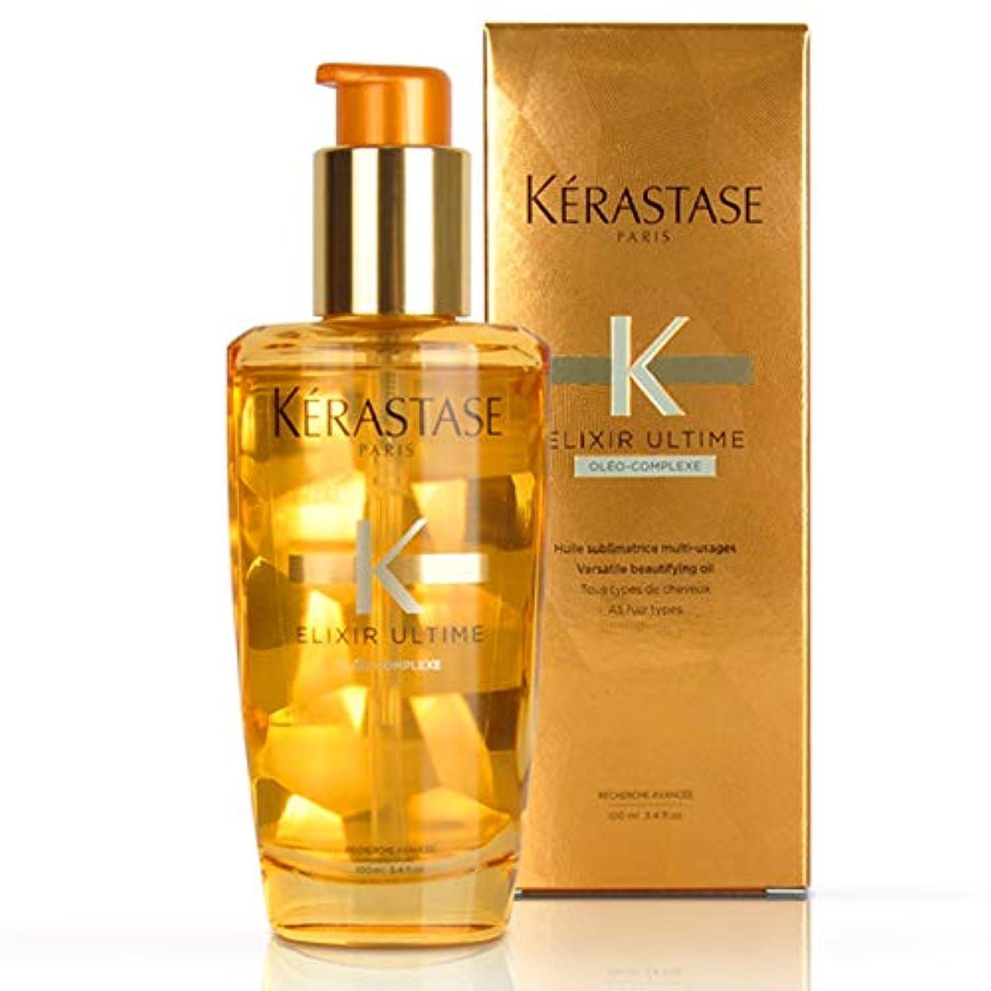 北へタンク先史時代のケラスターゼ Elixir Ultime Oleo-Complexe Versatile Beautifying Oil (For All Hair Types) 100ml/3.4oz並行輸入品