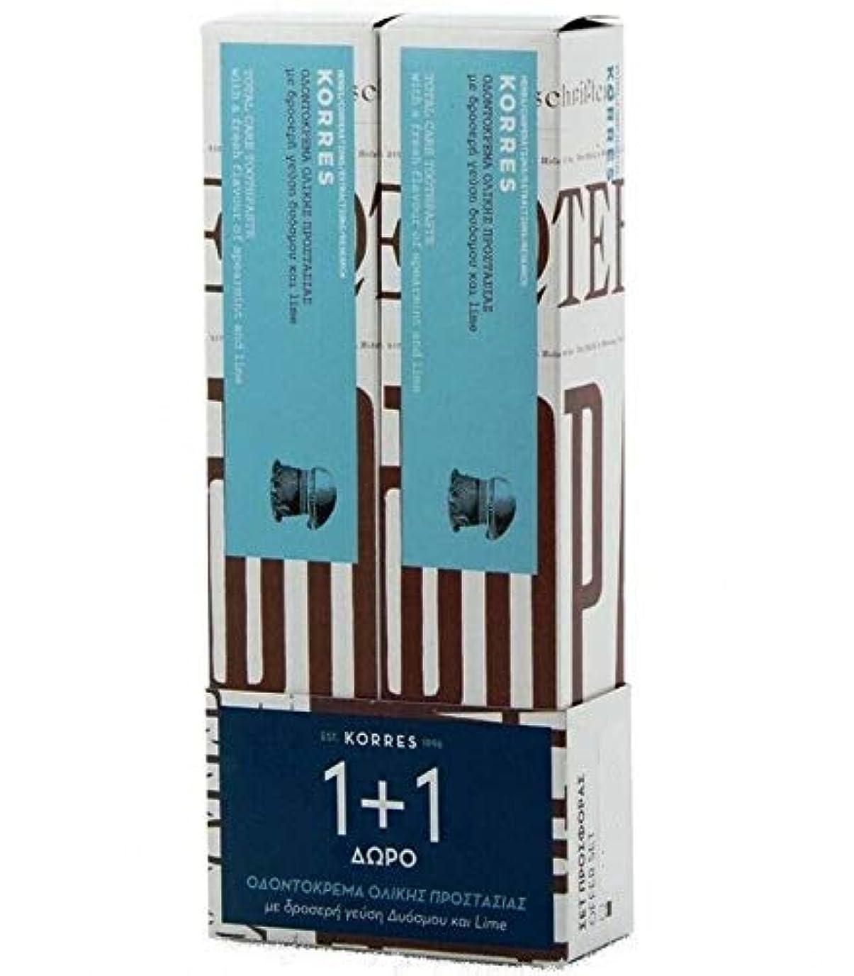 電話に出る偶然のカートKorres トータルケア歯磨き粉 フレッシュフレーバーオブスペアミント&ライム 1+1 提供