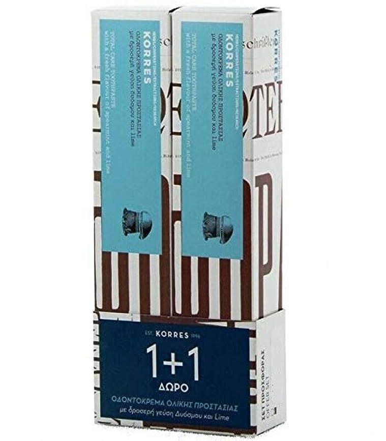 空洞コマンド現在Korres トータルケア歯磨き粉 フレッシュフレーバーオブスペアミント&ライム 1+1 提供