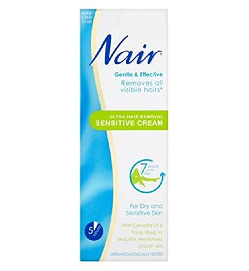 想定する麦芽ファイターNair Sensitive Hair Removal Cream 200ml - Nairさん敏感な脱毛クリーム200ミリリットル (Nair) [並行輸入品]
