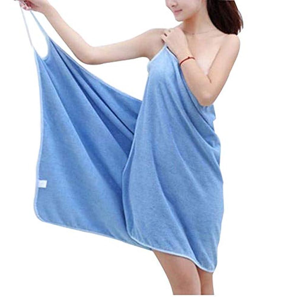 有効なエーカーシャットバスタオル 着れるバスタオル 巻きタオル ラップタオル レディース 吸水速乾 柔らかい 肌に優しい お風呂用 可愛い 着やすい 便利 5色