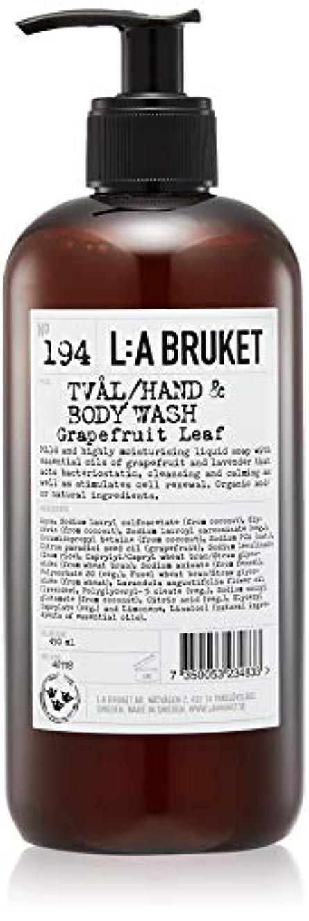 一方、できれば宣教師L:a Bruket (ラ ブルケット) ハンド&ボディウォッシュ (グレープフルーツリーフ) 450g