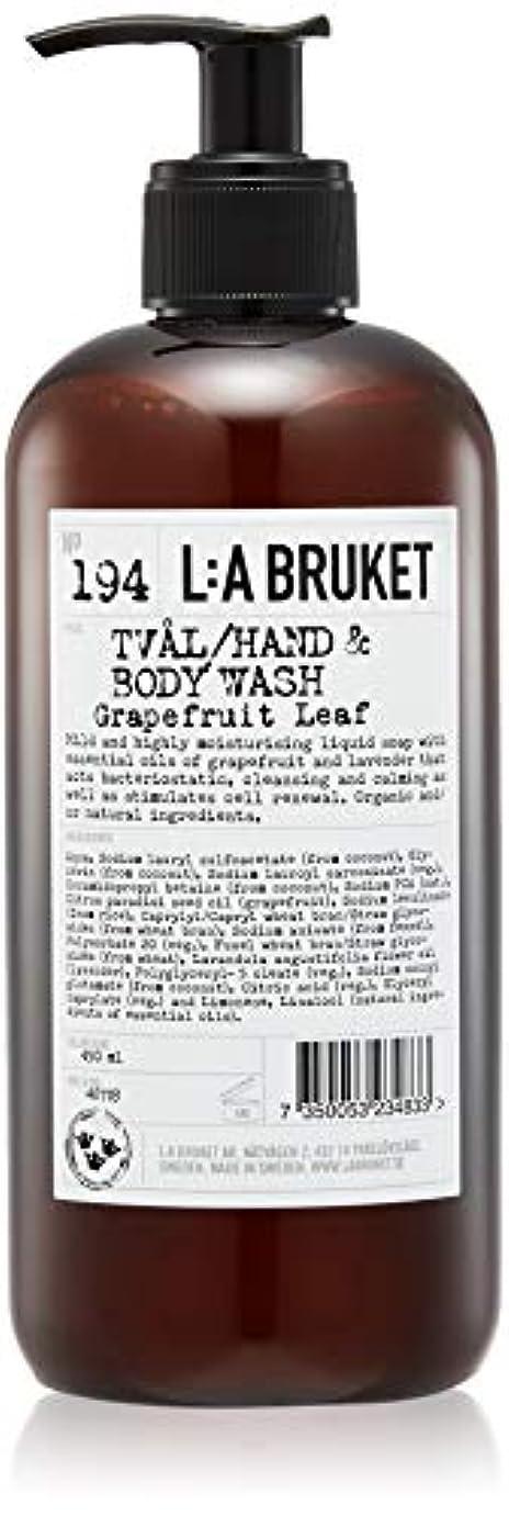 料理判読できないインスタンスL:a Bruket (ラ ブルケット) ハンド&ボディウォッシュ (グレープフルーツリーフ) 450g