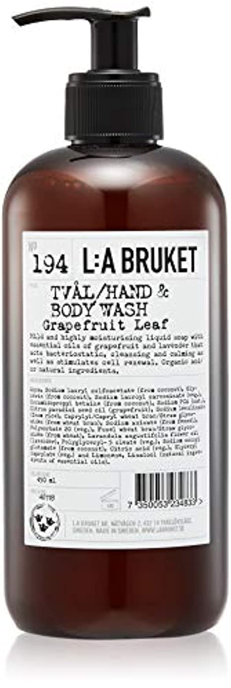 公侮辱アピールL:a Bruket (ラ ブルケット) ハンド&ボディウォッシュ (グレープフルーツリーフ) 450g