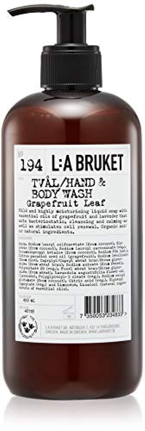 偽善教義スコットランド人L:a Bruket (ラ ブルケット) ハンド&ボディウォッシュ (グレープフルーツリーフ) 450g