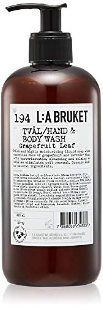 狂人アヒルポータルL:a Bruket (ラ ブルケット) ハンド&ボディウォッシュ (グレープフルーツリーフ) 450g