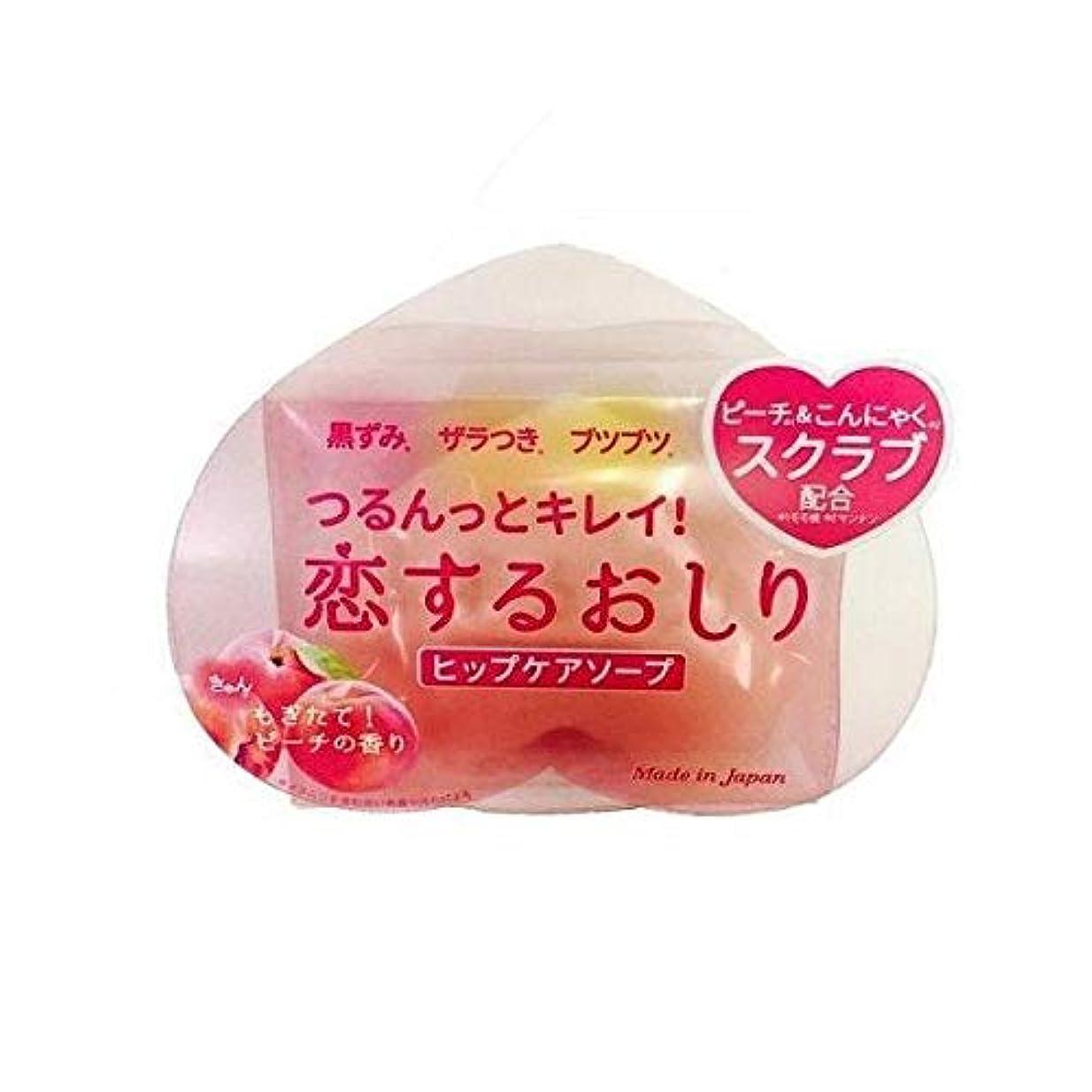 恋するおしり ヒップケアソープ 80g 72個入りケース