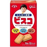江崎グリコ株式会社 たんぱく調整ビスコ(2個x12袋)