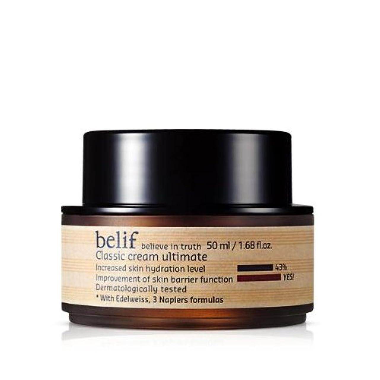 ファンベーリング海峡煙突Belif(ビリーフ)クラシック クリーム アルチメイト(Classic cream ultimate)50ml