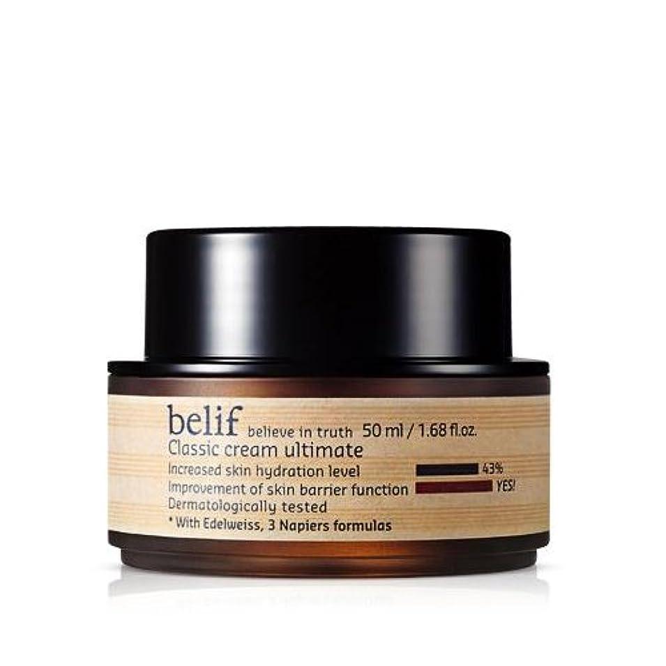 表面的な義務的開発Belif(ビリーフ)クラシック クリーム アルチメイト(Classic cream ultimate)50ml