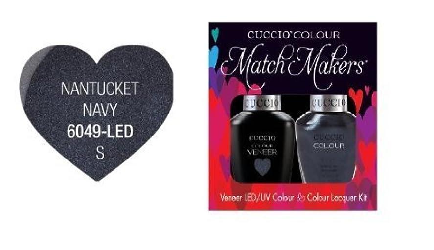 柔らかい瞑想裏切りCuccio MatchMakers Veneer & Lacquer - Nantucket Navy - 0.43oz / 13ml Each