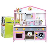 おままごとキッチン お料理 木製 キッチンセット台所 おもちゃ ごっこ遊び 組立式 調理器具 誕生日 プレゼント 入園祝い 画像
