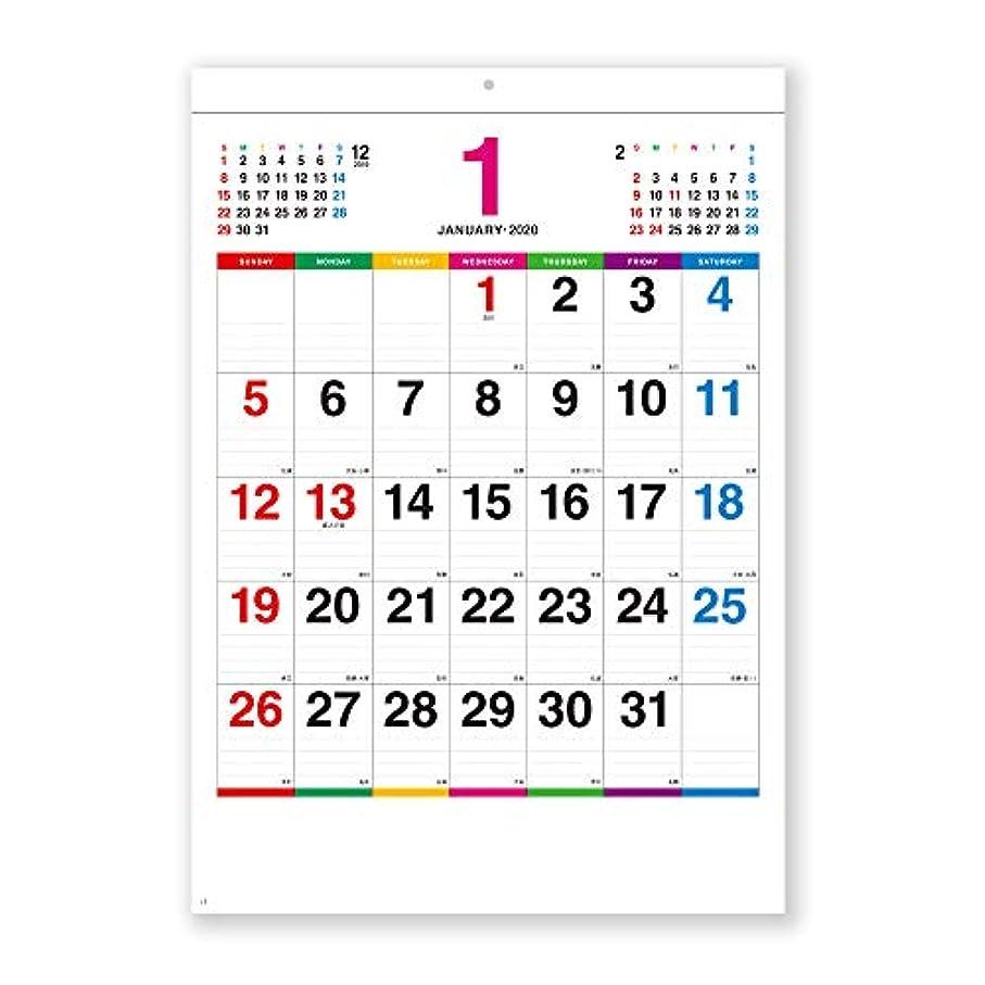 誇張するストリーム失速新日本カレンダー 2020年 カレンダー 壁掛け カラーラインメモ NK174