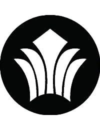 家紋シール 菖蒲革紋 布タイプ 直径40mm 6枚セット NS4-1906