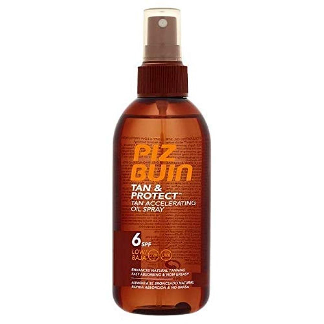 [Piz Buin] ピッツブーインの日焼け&AccオイルSpf6を保護 - Piz Buin Tan & Protect Acc Oil SPF6 [並行輸入品]
