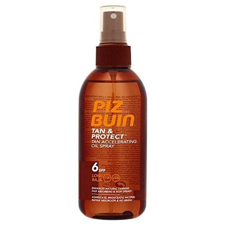 聖書アテンダントフロンティア[Piz Buin] ピッツブーインの日焼け&AccオイルSpf6を保護 - Piz Buin Tan & Protect Acc Oil SPF6 [並行輸入品]