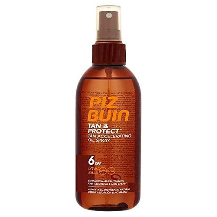 ベスト講義考える[Piz Buin] ピッツブーインの日焼け&AccオイルSpf6を保護 - Piz Buin Tan & Protect Acc Oil SPF6 [並行輸入品]