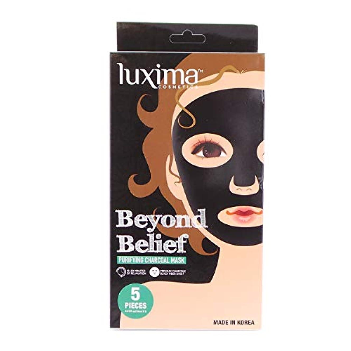 非難小屋消費(6 Pack) LUXIMA Beyond Belief Purifying Charcoal Mask, Pack of 5 (並行輸入品)