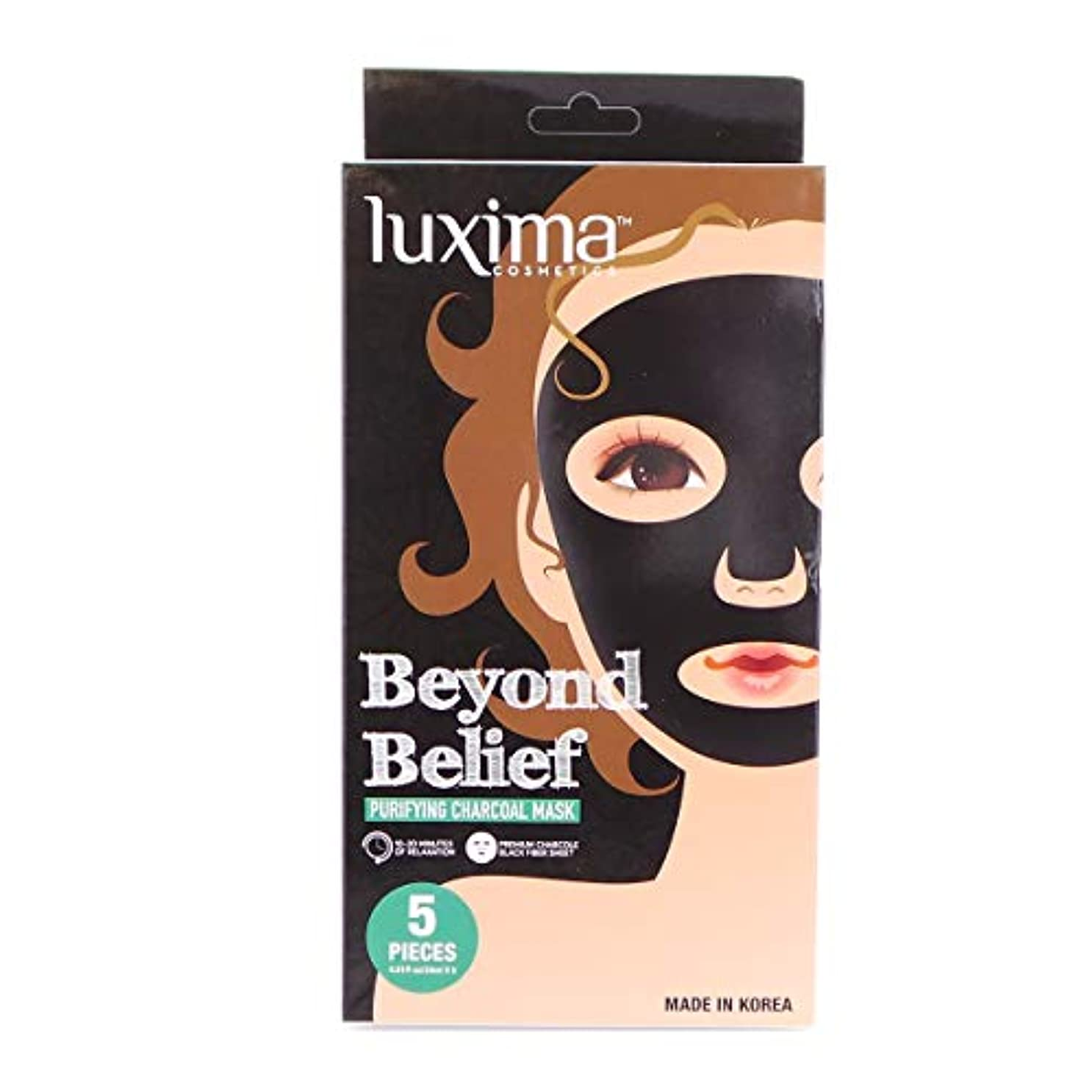 普通の船上疎外する(6 Pack) LUXIMA Beyond Belief Purifying Charcoal Mask, Pack of 5 (並行輸入品)
