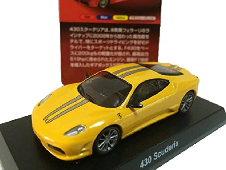京商 1/64 フェラーリ ミニカーコレクション6 430 スクーデリア 黄色