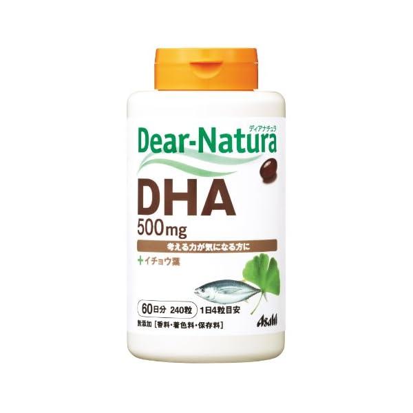 ディアナチュラ DHA with イチョウ葉 2...の商品画像