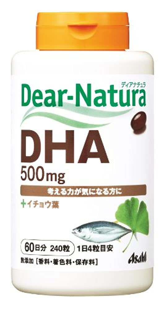 価値のない屋内で面白いディアナチュラ DHA with イチョウ葉 240粒 (60日分)