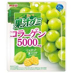 明治 果汁グミ コラーゲンマスカット 68g×8袋入×(2ケース)