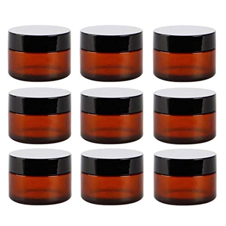 ポルティコ汚れる処方Yiteng スポイト遮光瓶 アロマオイル 精油 香水やアロマの保存 小分け用 遮光瓶 保存 詰替え ガラス製 9本セット (茶色10g)