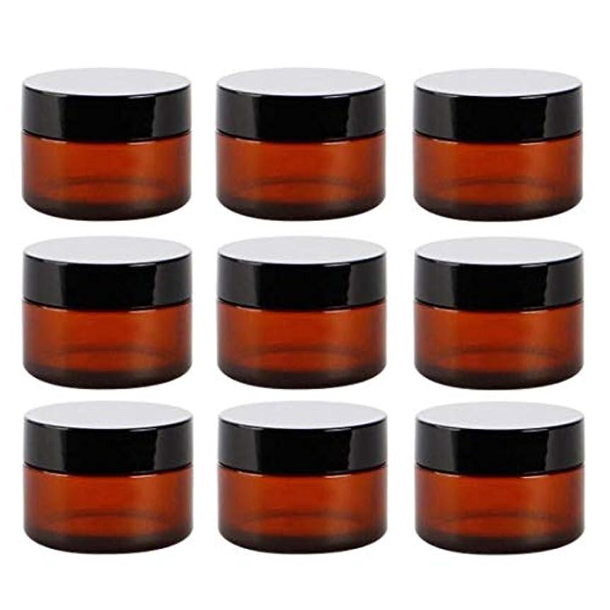 マダムメンターユニークなYiteng スポイト遮光瓶 アロマオイル 精油 香水やアロマの保存 小分け用 遮光瓶 保存 詰替え ガラス製 9本セット (茶色30g)