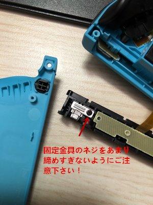 『XBERSTAR Nintendo Switch Joy-Con 交換部品 バックルロック 4個 修理パーツ アルミ製 レール構造で耐久性の問題を解決』の4枚目の画像
