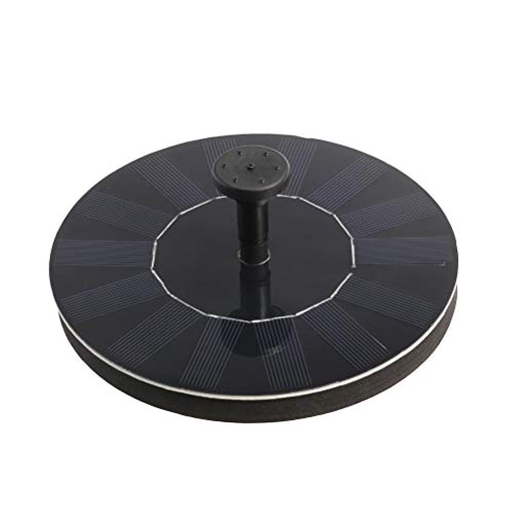 キャラクター物思いにふけるブッシュLIOOBO 1.4ワットソーラーパワーポンプバードバス噴水ポンプ1.4ワットソーラーウォーターポンプキット用バードバスウォーター(ブラック)