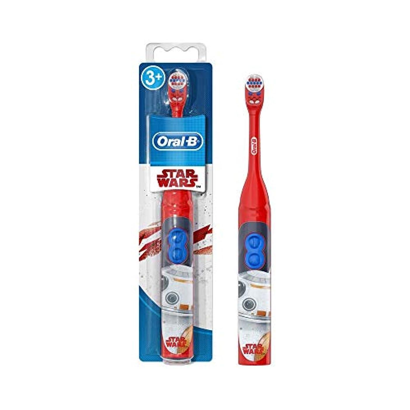 学校の先生必須合併Oral-B DB3010 Stages Power Star Wars BB-8 電動歯ブラシ 1 Pcs [並行輸入品]