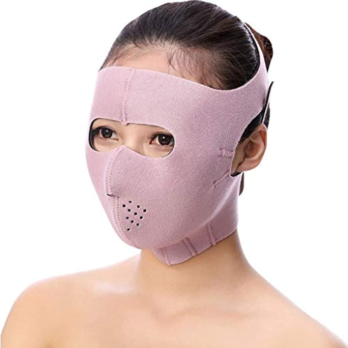 前方へ発明する単調なHUYYA 女性の顔を持ち上げるベルト、しわ防止包帯 Vライン頬 二重あごの減量顔ネック包帯,Pink_Medium