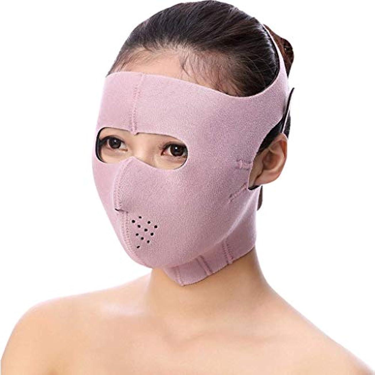 額週間ノミネートHUYYA 女性の顔を持ち上げるベルト、しわ防止包帯 Vライン頬 二重あごの減量顔ネック包帯,Pink_Medium